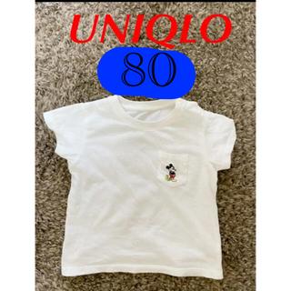 ユニクロ(UNIQLO)のUNIQLO ユニクロ ミッキー Tシャツ 80サイズ(Tシャツ)