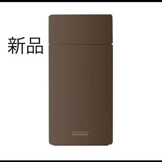 パナソニック(Panasonic)の新品未使用 充電式 ポータブル加湿器 prismate早い者勝ち 大人気商品 デ(加湿器/除湿機)