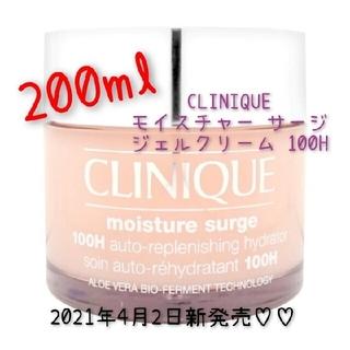 CLINIQUE - クリニーク モイスチャー サージ ジェルクリーム 100H 200ml