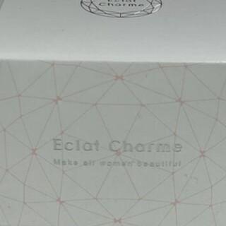 ファビウス(FABIUS)のEclat Charme クリーム アクア(オールインワン化粧品)