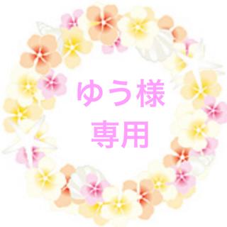 インナーマスク キッズ 立体 子供用 マリオ、シンカリオン(外出用品)