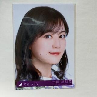 ノギザカフォーティーシックス(乃木坂46)の乃木坂46  生田絵梨花  生写真(女性タレント)