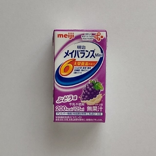 明治 - 明治メイバランスミニ ぶどう味 24個×3ケース