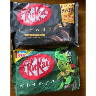 Nestle - キットカット KitKat チョコ オトナの甘さ チョコ お菓子 チョコレート