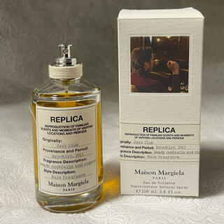 Maison Martin Margiela - Maison Margiela レプリカ オードトワレ ジャズクラブ 100ml