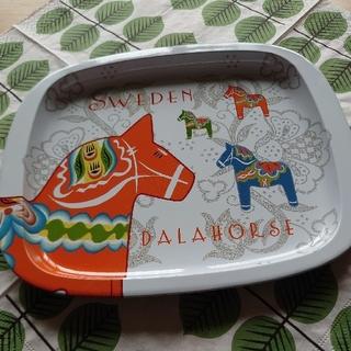 アラビア(ARABIA)の北欧雑貨 ダーラナホース アルミプレート(収納/キッチン雑貨)