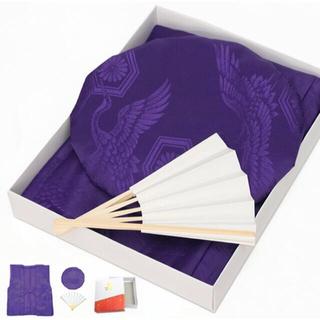 【紫】ちゃんちゃんこ+頭巾+扇子+化粧箱(衣装一式)