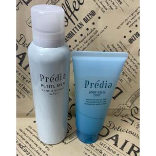 プレディア(Predia)の【新製品❗️ ❗️】プレディア ボディジュレ クール バブルウォッシュ(洗顔料)