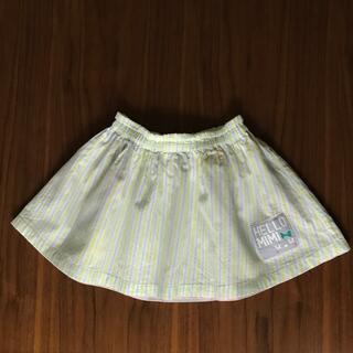 ニットプランナー(KP)のリバーシブルスカート/90センチ(スカート)