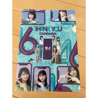 ノギザカフォーティーシックス(乃木坂46)の乃木坂46 くら寿司 ファイル 5人(アイドルグッズ)