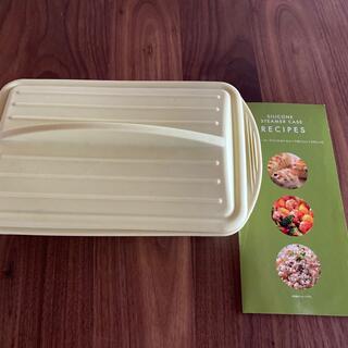 アフタヌーンティー(AfternoonTea)のアフターヌーンティー シリコーンスチーマー(調理道具/製菓道具)