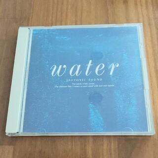 アイソトニック・サウンド~水(ヒーリング/ニューエイジ)