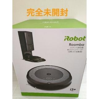 iRobot - [新品未使用] iRobot  Roomba ルンバ i3+ I355060