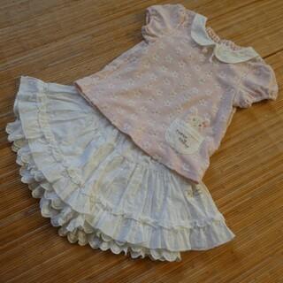 クーラクール(coeur a coeur)のトップス 90 インパン付きスカート パンツ 80 セット(パンツ/スパッツ)