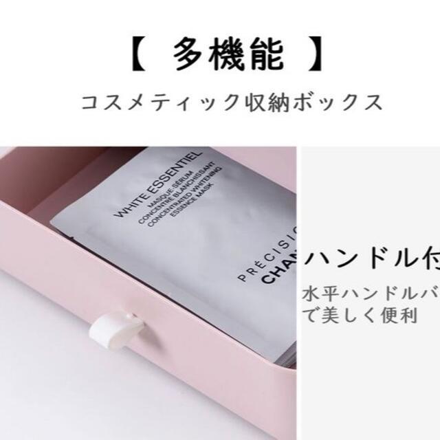 化粧品収納 メイク コスメ 卓上 小物入 コスメ/美容のメイク道具/ケアグッズ(メイクボックス)の商品写真