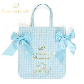 Maison de FLEUR - 新品☆Maison de FLEUR シナモロール ダブルリボントートバッグ