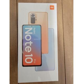 アンドロイド(ANDROID)の【未開封】Redmi Note 10 Pro グレー(スマートフォン本体)