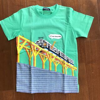 kladskap - クレードスコープ120センチ半袖Tシャツ