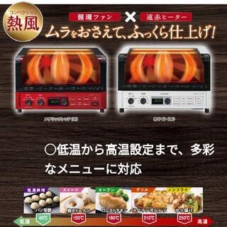 ヒタチ(日立)のHITACHI HMO-F100(W)(その他)