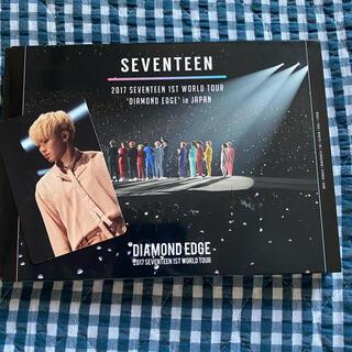 セブンティーン(SEVENTEEN)のセブチ Blu-ray(K-POP/アジア)