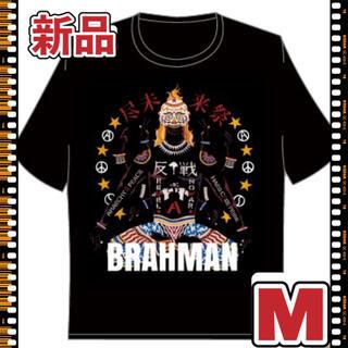 【新品/M】ブラフマン 尽未来際 〜尽未来祭〜 公式 Tシャツ(ミュージシャン)