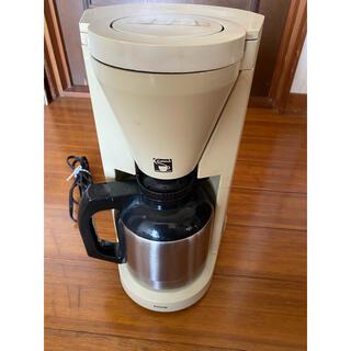 アムウェイ(Amway)のアムウェイ コーヒーメーカー カフェテック(コーヒーメーカー)