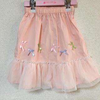 NARUMIYA INTERNATIONAL - 新品 未使用 タグ付き pupil house スカート 130 リボン フリル