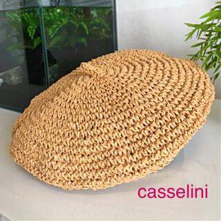 アーバンリサーチ(URBAN RESEARCH)のcasselini☆ベレー帽♡ナチュラルな色み♪可愛い╰(*´︶`*)╯♡(ハンチング/ベレー帽)