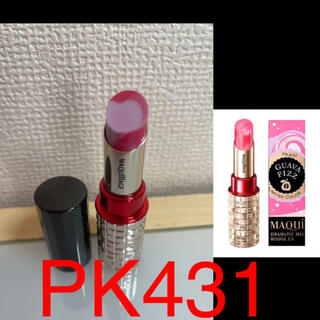 MAQuillAGE - 新品未使用‼️限定色‼️マキアージュドラマティックルージュex PK431