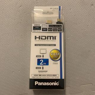 パナソニック(Panasonic)のPanasonic HDMIケーブル 2M(映像用ケーブル)