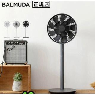 バルミューダ(BALMUDA)の新品BALMUDA The GreenFan EGF-1700-DK (扇風機)