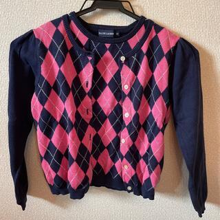 ラルフローレン(Ralph Lauren)のラルフローレン 子供服 アンサンブルニット 120(ニット)