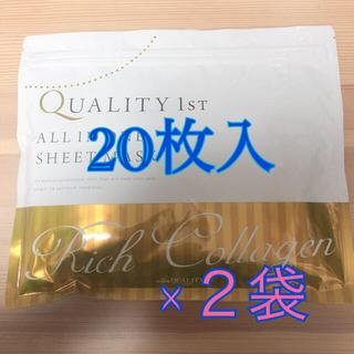 クオリティファースト(QUALITY FIRST)のクオリティファーストオールインワンシートパックリッチコラーゲン20枚入り×2袋(パック/フェイスマスク)