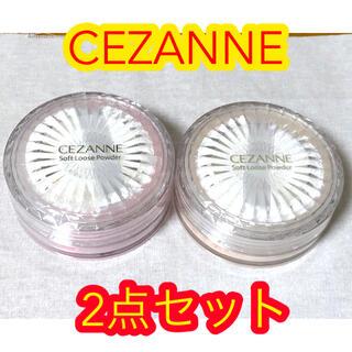 CEZANNE セザンヌ うるふわ仕上げパウダー 01 02 2個セット