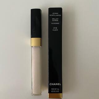シャネル(CHANEL)の新品未使用 シャネル レーヴル サンティヤント 216  クラルテ(リップグロス)