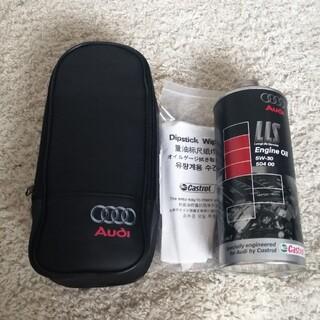 AUDI - Audi エンジンオイル オイルケースセット アウディ