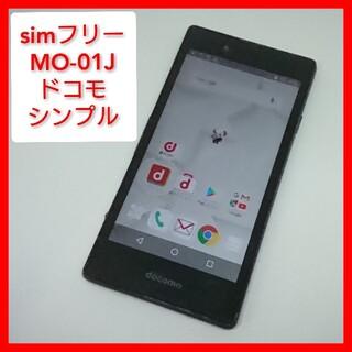 NTTdocomo - simフリー MO-01J MONO ドコモ OS7.1 スマホ シンプル