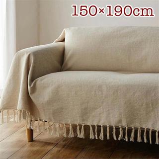 ざっくりとした織り生地のインド綿マルチカバー 150x190 アイボリーベージュ