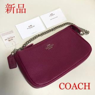 《新品》COACH コーチ チェーンポーチ チェーンバッグ 53077