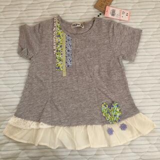 ラグマート(RAG MART)の新品 ラグマート Tシャツ カットソー(Tシャツ/カットソー)