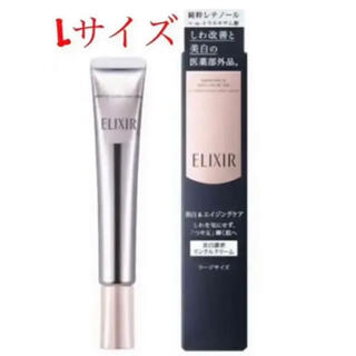 ELIXIR - エリクシール ホワイト エンリッチド リンクルホワイトクリーム L(22g)