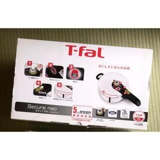 T-fal - ティファール 圧力鍋  T-fal Secure neo 新品