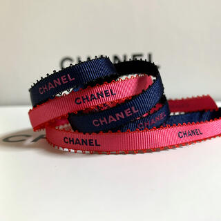 シャネル(CHANEL)のCHANEL ラッピング リボン ピンク&ネイビー 2m(ラッピング/包装)