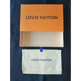 ルイヴィトン(LOUIS VUITTON)の空き箱と中袋【LOUIS VUITTON】(その他)