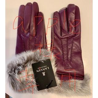 ランバン(LANVIN)のランバン ファー付き革手袋 未使用(手袋)