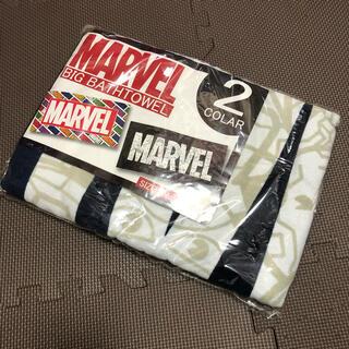 マーベル(MARVEL)の新品未開封 MARVEL マーベル バスタオル お出かけやアウトドアに(タオル/バス用品)