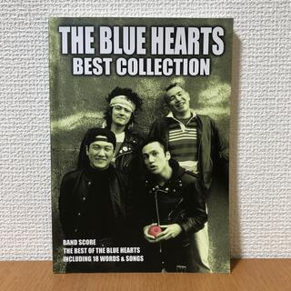 THA BLUE HEARTS  BEST COLLECTION(ポピュラー)