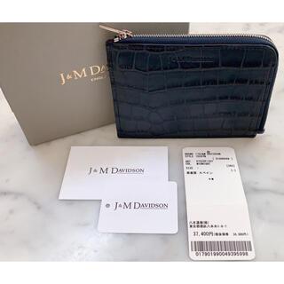 ジェイアンドエムデヴィッドソン(J&M DAVIDSON)の新品J&Mデヴィッドソン ミニ財布 クロコ型押し スモールソフトパース♪(財布)