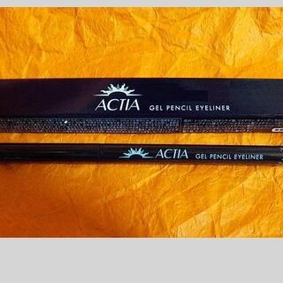 エイボン(AVON)のゆうちゃん様専用 2本 ブラック 汗・皮脂・水に強い ジェルペンシルアイライナー(アイライナー)