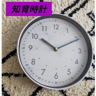 3COINS - 新品 スリーコインズ 知育掛け時計
